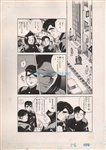 Abare Hanagumi vol 67 pg 8 Comic Art