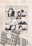 Abare Hanagumi vol 67 pg 9 Comic Art